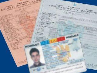 Румынские бюллетень