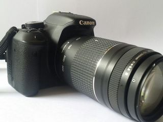 Canon 450d +75 300mm profesional ideal.