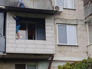 Расширения балконов.Утепление наружный стен любой сложности.