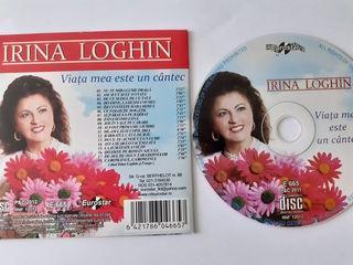 CD diverse