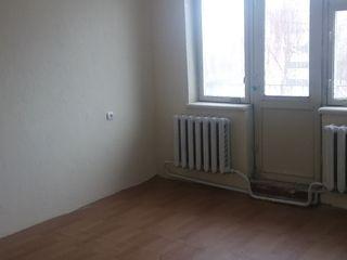 Urgent se vinde apartament cu o odaie