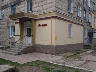 Помещение под магазин, офис в г.Рыбница напротив городского стадиона у шк.9=$17990