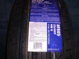 новые шины 225/45 r17 Hifly hf805