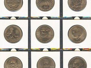 Куплю монеты СССР,медали,антиквариат, монеты Европы (cumpar monede, medalii, anticariat)