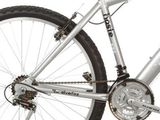велосипед Silver Fox Unisex Haste Senior Mountain Bike Cycle Bicycle 26""