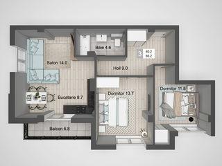 Se vinde apartament cu 2 odăi cu suprafața de 65,5mp in Complexul Rezidential din str.L.Deleanu
