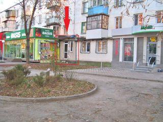 Коммерческая недвижимость 30 кв.м