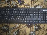 Tastatura Clasica
