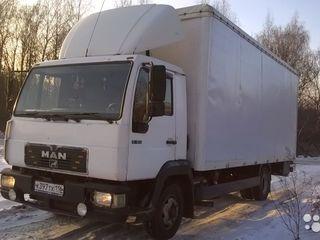 Transport de marfuri 3 tone + 5 tone lift hidraulic 500 kg hamali la dorinta