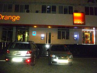 Urgent! Oficiu 28 m  cladirea alfa-orange et.2, mobilat .