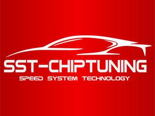 SST-Chiptuning. Увеличение мощности до 35 %.Экономия топлива до 15%. Бесплатный тест-драйв 15 дней!
