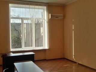 Oficiu in centrul Chisinaului la pret accesibil