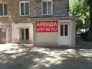 Продажа / Аренда коммерческой помещений 70 кв.м