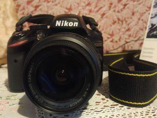 Цифровой фотоаппарат Nikon d3200 kit (18-55 VR)