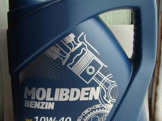 Моторное масло Mannol от 36 лей в Молдове с доставкой
