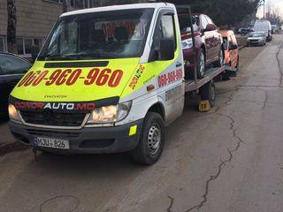 Мы всегда готовы вам помочь! Эвакуатор Кишинев 24/7!! Donorauto.