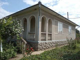Продается дом для семьи которая хочет жить в нем долго и счастливо