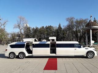 Транспорт для торжеств