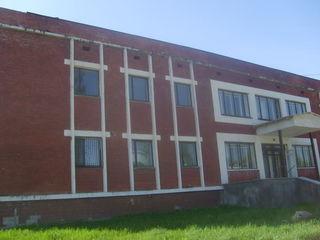 2000m2 Оргеев центр