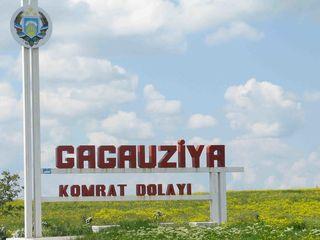 Экскурсия в Гагаузию на машине! Выезды на любые даты!