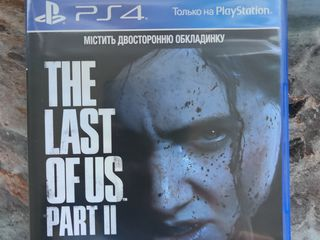 The Last of Us 2 RUS