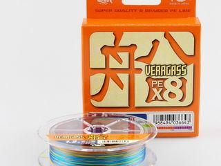 Шнур YGK Veragass PE X8 ( #0.8/ #1.0 ) / (150м)