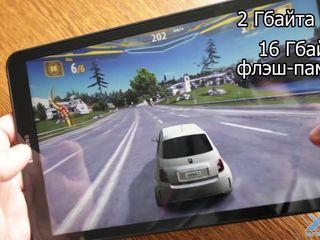 "Samsung Galaxy Tab A, SM-T585 - 2016! Display 10.1"" Wuxga! 16Gb + 4G LTE . Новый в упаковке!"