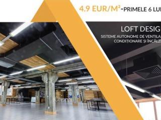 Vânzare / chirie. Oficiu open space, loft design / Офис открытого пространство 640 - 1300 кв.м.
