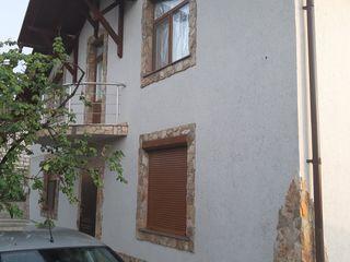 Фасад ( утепление фасада) мраморная крошка короед