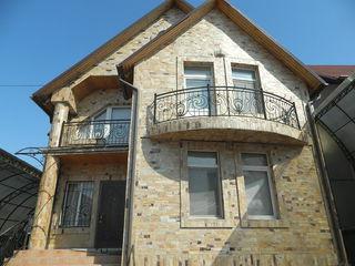 Дом на Рышкановке на ул. Gherman Pantea!!!