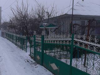 Se vinde casa de locuit in satul Ocnita
