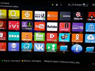 IPTV gratis pe viata.Android tv, андроид тв, setare, iptv, filme, seriale format hd.