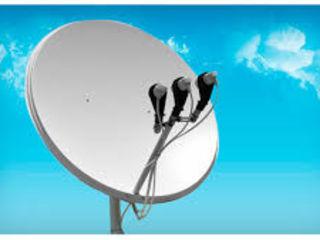 Antene parabolice vinzare, instalare, reparare +canale moldovenesti, cпутниковые антенны