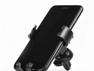 Держатель автомобильный Borofone, BH2, QuickDock, для смартфона