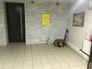Офис, салон или жильё