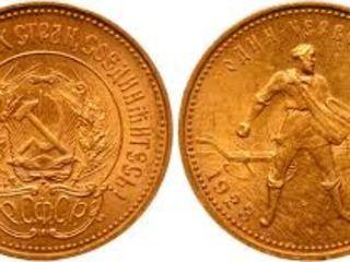 Cumpar monede, znacioacii, medalii, ordine, icoane, sabii si alte obiecte de anticariat. Scump !