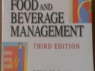 книги по гостиничному и ресторанному бизнесу на английском