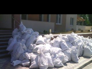 Evacuarea gunoiuluii