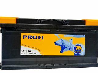 Bateriile Baren de la dealerul oficial al MasterLux pentru prețuri interesante