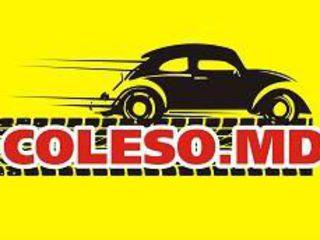 ДЕШЕВЛЕ НЕ БЫВАЕТ !!!      Летние шины,тосолы,аккумуляторы по СУПЕР-ЦЕНАМ!!!