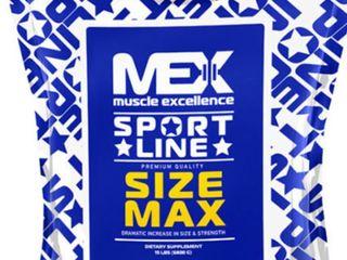 Лучший Гейнер по лучшей цене Mex Size Max 6800 гр - 996 лей