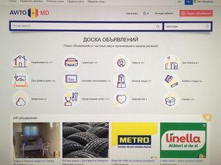 Доска Объявлений Молдовы