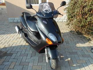 Yamaha дорожник