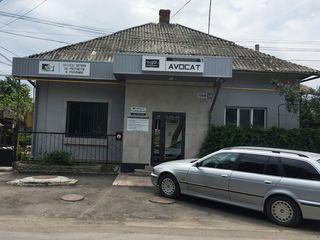 Аренда офиса Бельцы, Центр, ул. Пушкина