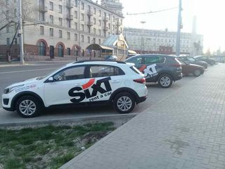 Car rental center in Chisinau Moldova
