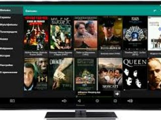 IPTV,android tv box, андроид тв, setare, iptv,canale tv, filme, seriale format hd...