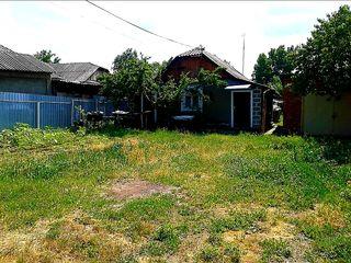Срочно продается дом+гараж  7сот 8.900е
