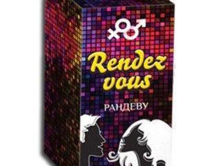«Rendez Vous» - cамый сильный возбудитель для него и для нее с быстрым эффектом, анонимная доставка!