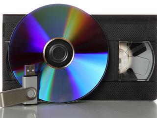 Оцифровка VHS кассет