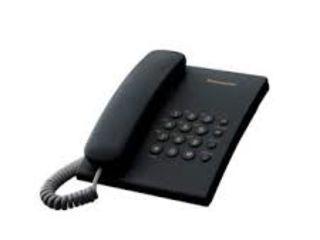 Telefon Panasonic KX- TS2350UAB , black